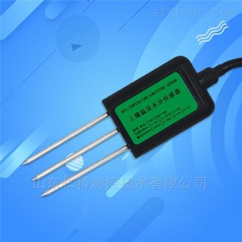 土壤温湿度传感器土壤电导率测试仪
