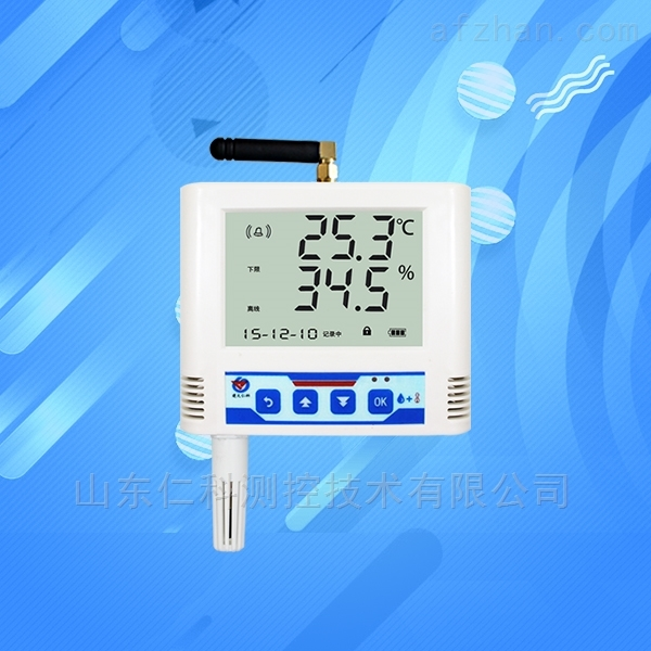 大液晶单温度记录仪