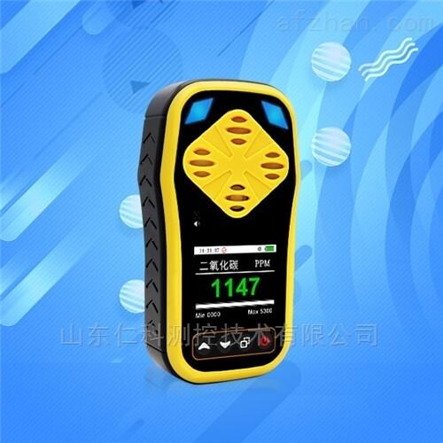 便携式二氧化碳检测仪CO2浓度气体检测