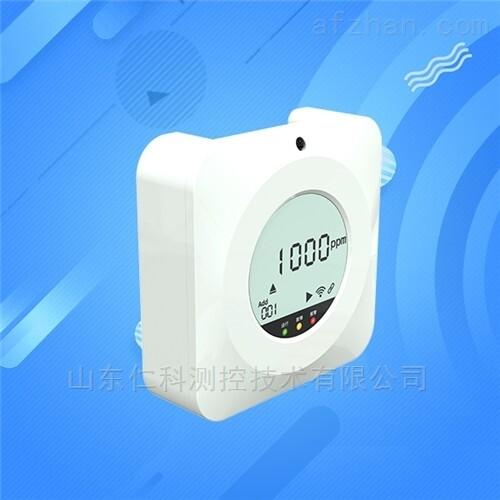 家用液晶显示浓度监测有害气体变送器