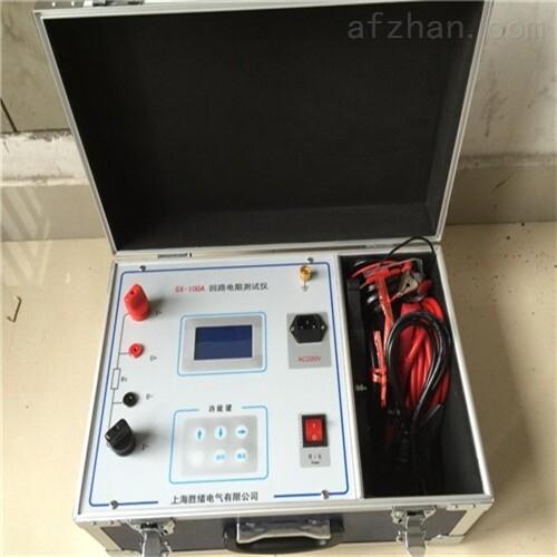 接触电阻测试仪报价|价格
