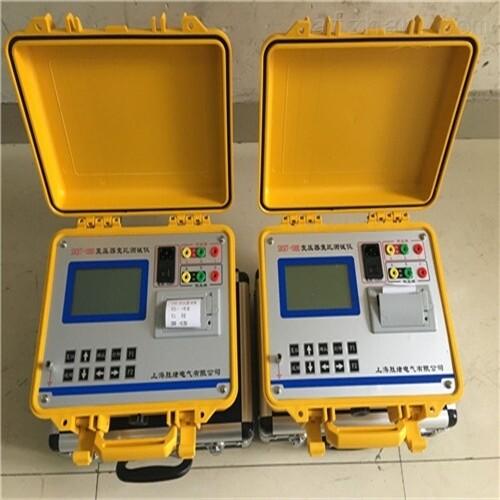 BZC变压器变比测试仪厂价直销/四级承试承装