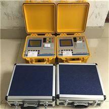 40A变压器直流电阻测试仪-二级承修设备