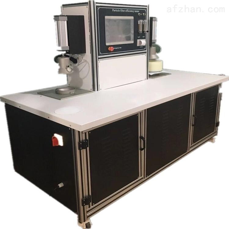 颗粒过滤效率测试仪国家标准