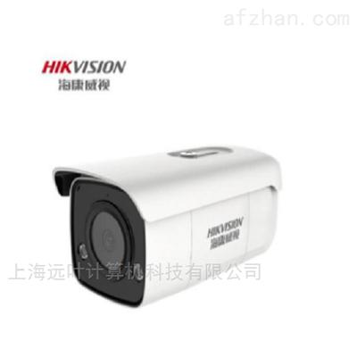 海康200万电梯半球摄像机上海电梯监控安装