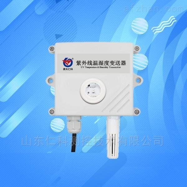 紫外线照射强度检测仪
