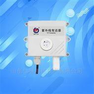 紫外线变送器照射强度检测