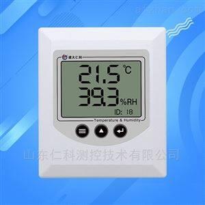 建大仁科便携式温湿度记录仪外接温度探针