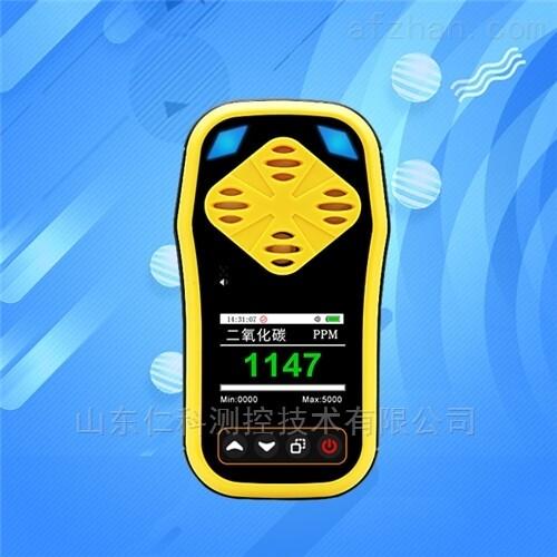 便携式二氧化碳传感器