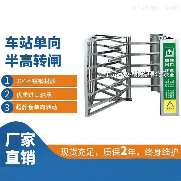 加厚料不锈钢旋转闸门 半高手动转闸机