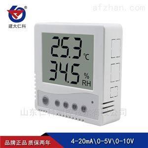 建大仁科温湿度计传感器变送器
