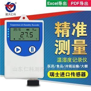 温湿度记录仪传感器建大仁科