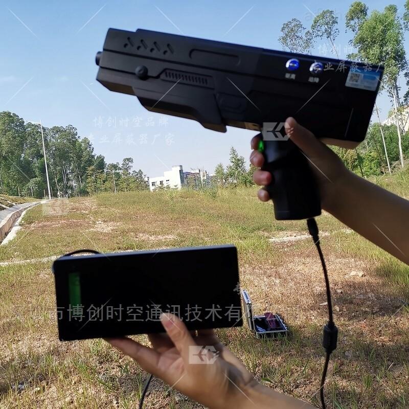 手持无人机反制枪