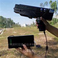 BCSK-SQ001型手持无人机反制枪
