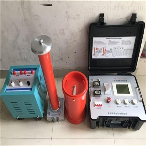 智能变压器工频交流耐压试验装置
