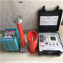 厂家供应变频串联谐振试验装置/四级承试