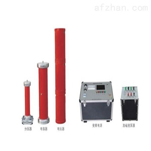 BPXZ-变频串联谐振耐压试验装置