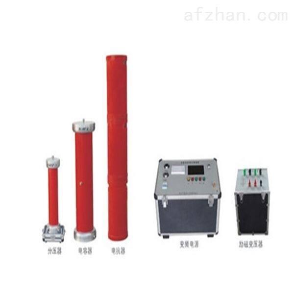 SX-3000变频谐振高压试验装置
