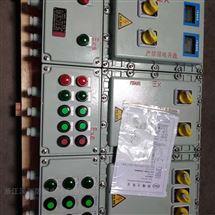 锅炉房设备防爆温控箱