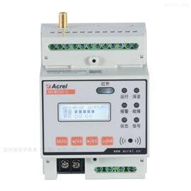 ARCM300-Z-4G 100A智慧用电远程探测预警系统