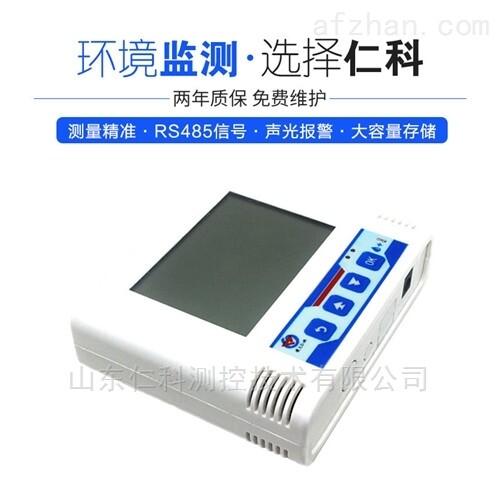 建大仁科 温湿度记录仪液晶485modbus