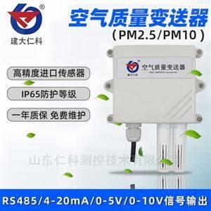 建大仁科 空气质量传感器