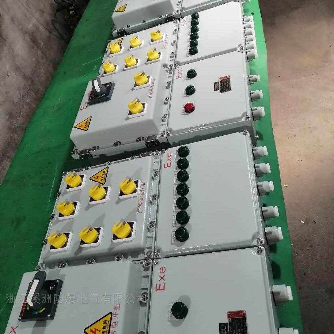 制氮设备防爆照明动力配电箱