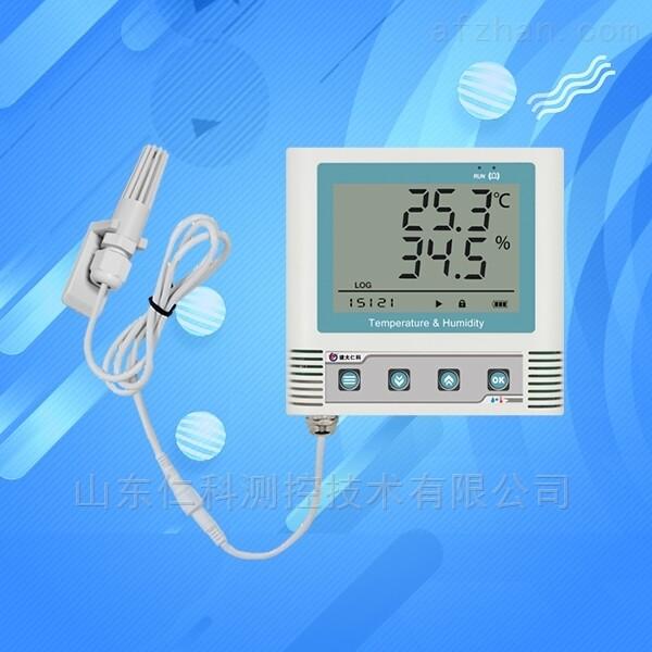 建大仁科 温湿度记录仪药店gsp冷链实验室用