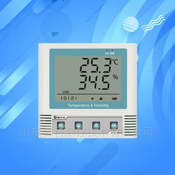 建大仁科 温湿度记录仪实验室高精度温度计