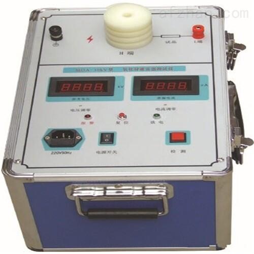TPYBC-A 氧化锌避雷器直流参数测试仪