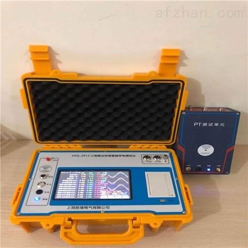 BLQ-Ⅱ(交直流)氧化锌避雷器在线测试仪