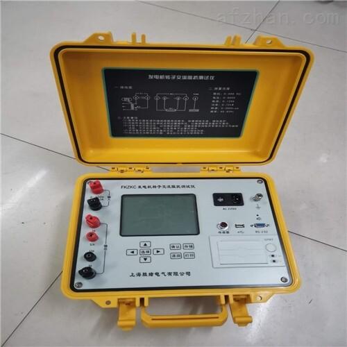 无线发射氧化锌避雷器带电测试仪