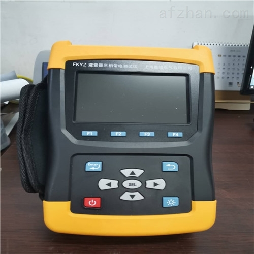 SX-2000氧化锌避雷器带电测试仪