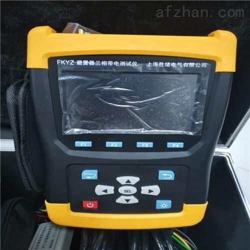 MOA-30KV型/氧化锌避雷器带电测试仪