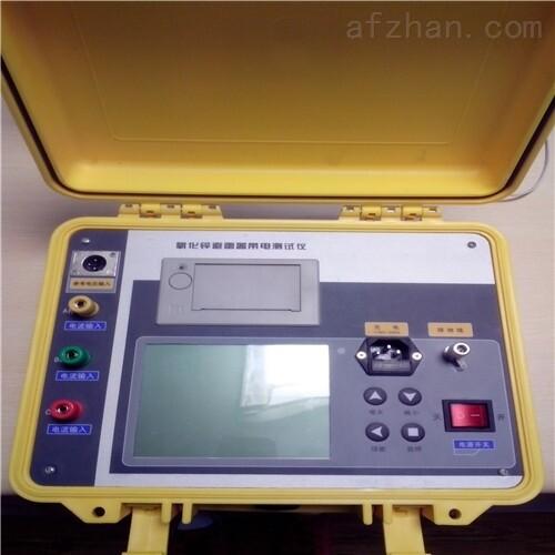 HTYB-2H 氧化锌避雷器直流参数测试仪