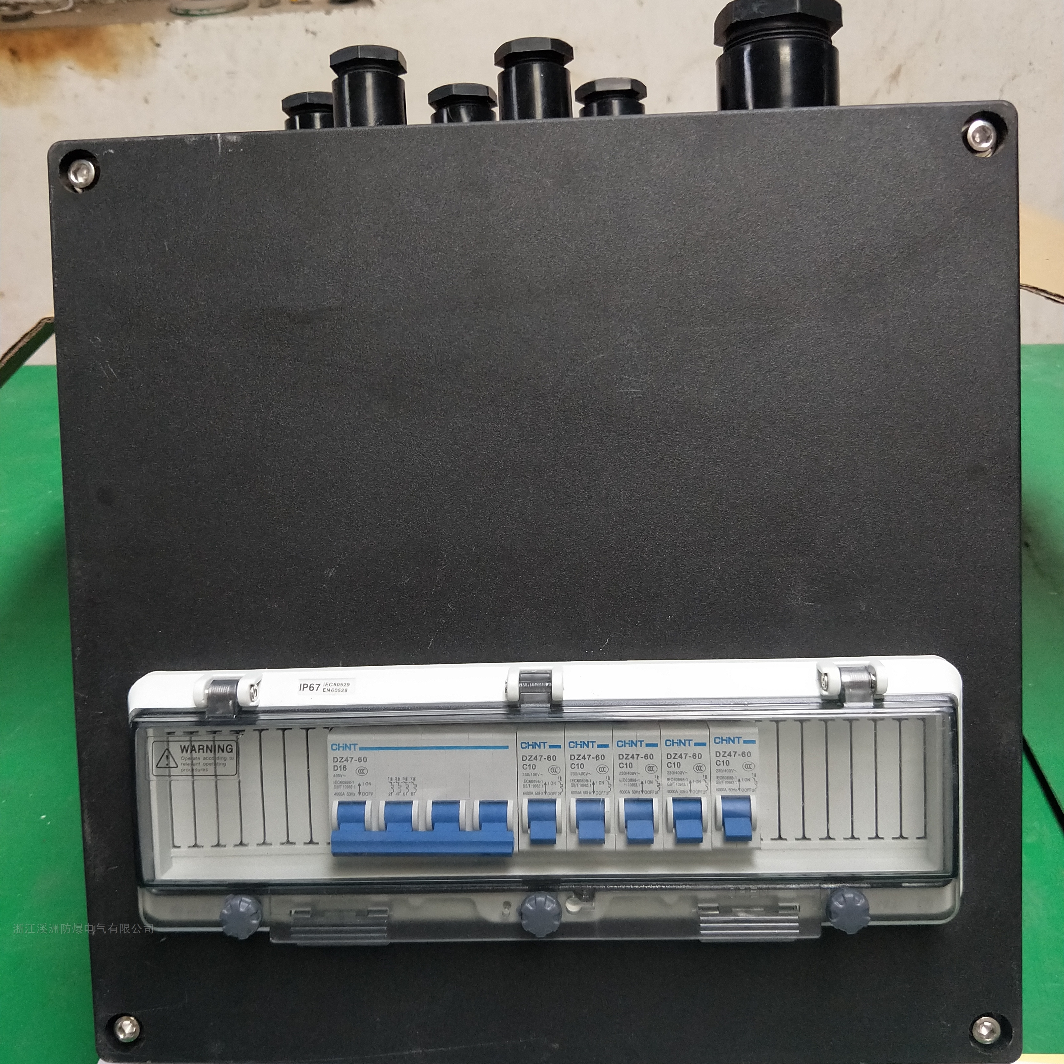 液化车间设备防水防尘防腐照明配电箱