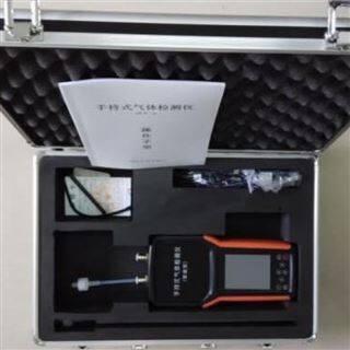 LB-CP6手持式复合气体检测仪