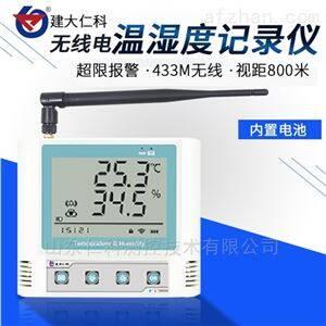 建大仁科无线电温湿度变送器记录仪