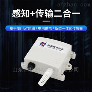 建大仁科温湿度变送器高精度远程传感器