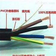 国标YVFR-3*25+1*10耐寒耐油电缆