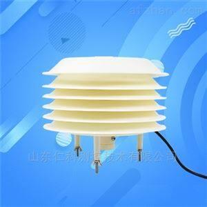 建大仁科小型气象站百叶箱温湿度气压传感器