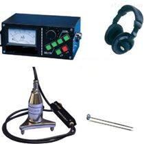 LB-2000水管漏水检测仪