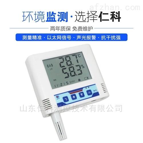 建大仁科以太网温湿度传感器远程温度监控