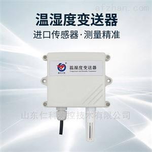 建大仁科GPRS温湿度传感器手机报警