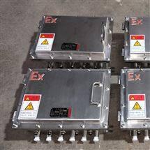 非标定制不锈钢防爆接线箱