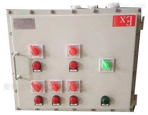 不锈钢防爆应急配电箱