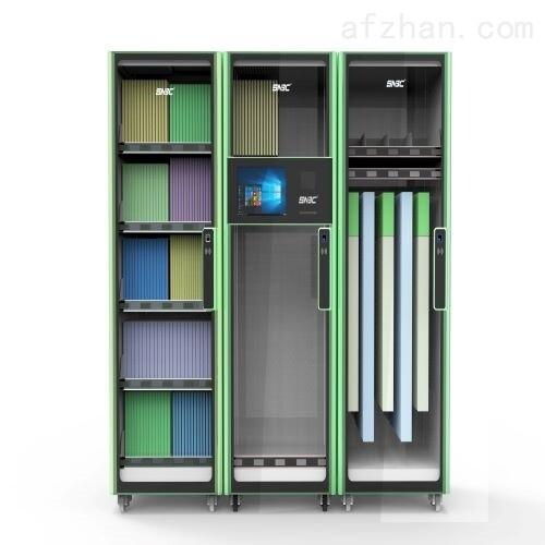 智能RFID耗材柜
