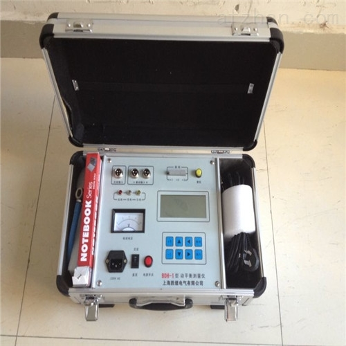 高品质便携式动平衡测试仪
