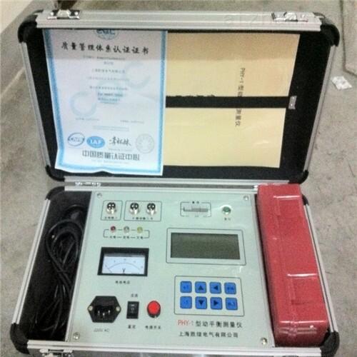 上海动平衡测试仪