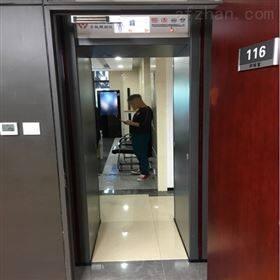 HD-III防爆招标中心手机检测门